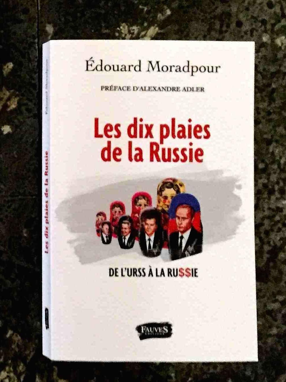edouard-m-livre